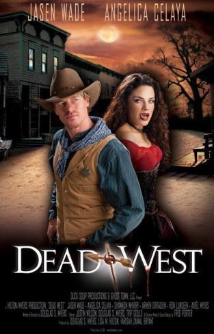 Мертвый запад