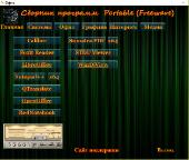 Сборник программ Portable (Freeware) by sibiryak v.21.02 (x86/64) (2017) [Rus/Multi]