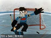 Сборник мультфильмов -  Шайбу! Шайбу!, Матч-реванш. Метеор на ринге. В гостях у лета (1964-1972) DVDRip