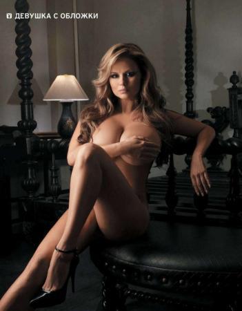 Анна Семенович. Конечно же, обладательница пышных форм не осталась без внимания мужских изданий.