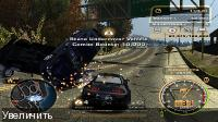 Need for Speed Most Wanted: Black Edition (2005/RUS/ENG/RePack)