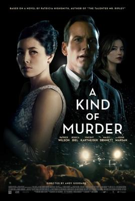 Ловушка / A Kind of Murder (2016) Blu-Ray Remux 1080p