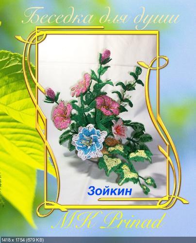 http://i90.fastpic.ru/thumb/2017/0306/44/3c08f7931b4407fbf8c0633867708344.jpeg
