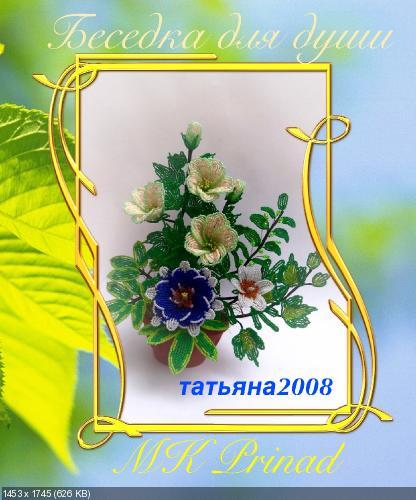 http://i90.fastpic.ru/thumb/2017/0306/99/0fc0625ea8bc0c1fbf63b27b7e9d4399.jpeg