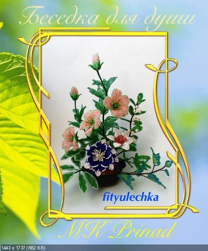 http://i90.fastpic.ru/thumb/2017/0306/bc/ba578d09fd85fec03fe5385df130acbc.jpeg