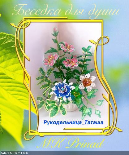 http://i90.fastpic.ru/thumb/2017/0306/e4/f989843d09ce9a6350fba088c1a63ae4.jpeg