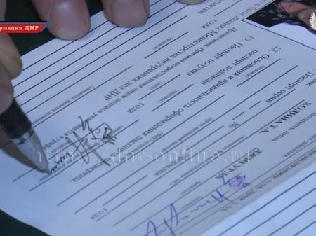 Русский поэт Никита Джигурда получил паспорт ДНР