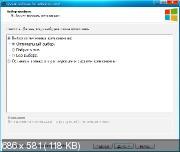 System Software for Windows v.3.0.2