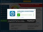 AusLogics BoostSpeed 9.1.2.0 (x86-x64) (2017) [Multi/Rus]