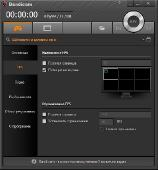 Bandicam 3.3.3.1209 Final (x86-x64) (2017) [Multi/Rus]