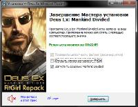Deus Ex: Mankind Divided - Digital Deluxe Edition [v 1.16.761.0 + DLC's] (2016|RUS|ENG|MULTI)  RePack от FitGirl