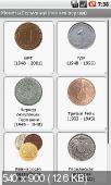Монеты Германии 1.5 Full