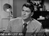 Бонзо пора спать / Bedtime for Bonzo (1951)