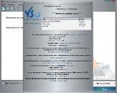 VSO Blu-ray Converter Ultimate 4.0.0.60 (x86-x64) (2017) [Multi/Rus]