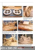 The Woodworker & Woodturner Journal №7  (июль /  2016)