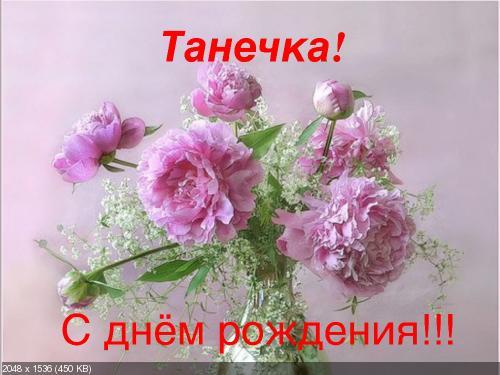 http://i90.fastpic.ru/thumb/2017/0324/d9/a3d472088075d1b2aab594a842e636d9.jpeg