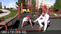 Шанти практика. 60 дней тренировок, которые изменят жизнь навсегда (+ DVD)