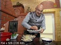 КАЗАН МАНГАЛ со Сталиком Ханкишиевым   (УЗБЕКСКИЙ САЛАТ) (2012) SATRip