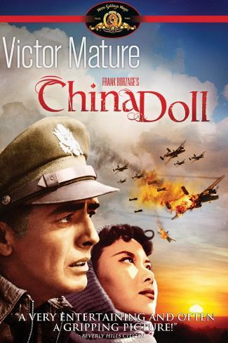 Китайская кукла