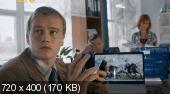 Крыша мира [2 сезон, 1-20 серии] (2017) SATRip