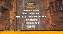 FlatOut 4: Total Insanity (2017/RUS/ENG/MULTi)