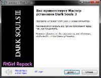 Dark Souls 3: Deluxe Edition [v 1.12 + 2 DLC] (2016) PC | RePack от FitGirl