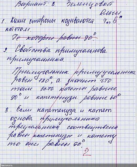http://i90.fastpic.ru/thumb/2017/0407/aa/6ef268a457f1276c94221fbcaf0510aa.jpeg