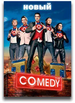 Новый Comedy Club [эфир от 07.04] (2017) WEB-DL 720p