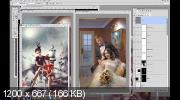 Дизайн фотокниг и творческая обработка фото (2017) HDRip