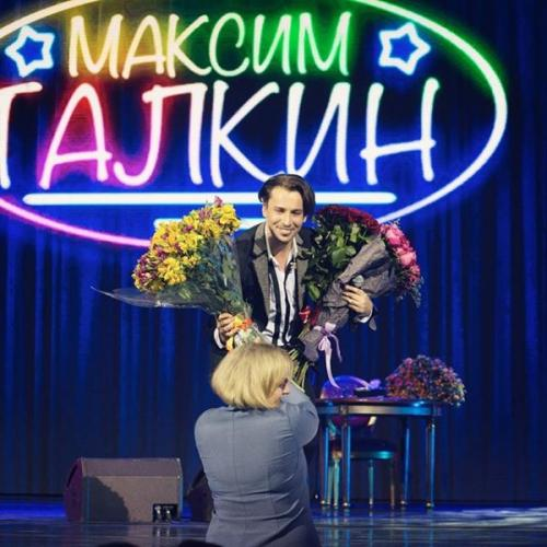Максима Галкина привлекла молодая девушка