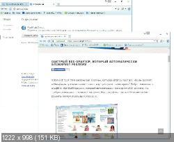 FlashPeak Slimjet 13.0.9.0 - браузер