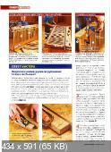 Wood Мастер №6  (декабрь /  2008)