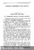 http://i90.fastpic.ru/thumb/2017/0419/58/6431343a5344d7194141927110f4e858.jpeg
