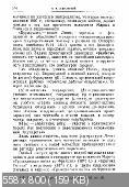 http://i90.fastpic.ru/thumb/2017/0419/ff/01b29915a90ab243f04c4711f6c91eff.jpeg