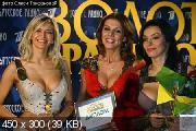 http://i90.fastpic.ru/thumb/2017/0421/10/6cbf12bc0b0e1b9c1a84c616bb792110.jpeg