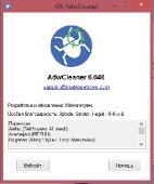 AdwCleaner 6.046 (x86-x64) (2017) [Multi/Rus]