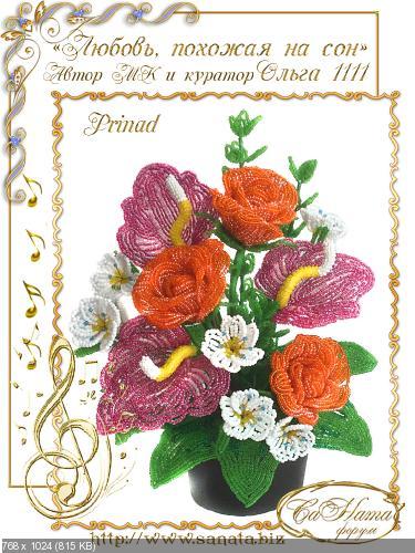 http://i90.fastpic.ru/thumb/2017/0428/e5/257615b58b17a4c30dae3a37f0b455e5.jpeg