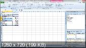 Познай на 100% Microsoft Excel. Видеокурс (2016)