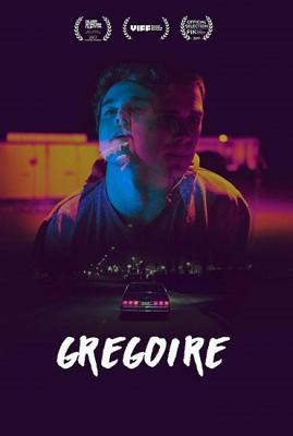 Грегуар / Gregoire (2017) WEB-DL 1080p