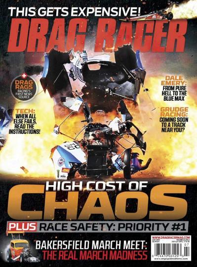 Drag Racer   July 01 (2018)