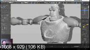 3D моделирование в 3ds max. Базовый уровень + Бонусы