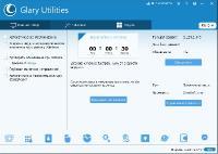 Glary Utilities Pro 5.124.0.149 RePack + Portable