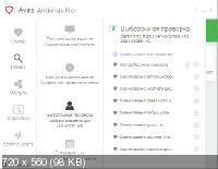 Avira Antivirus 2019 15.0.1907.1514 Pro