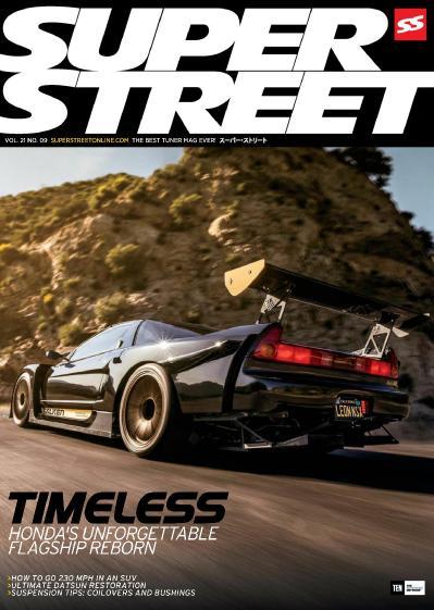 Super Street  September (2017)