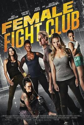 Женский бойцовский клуб / Female Fight Club (2017) Blu-Ray Remux 1080p