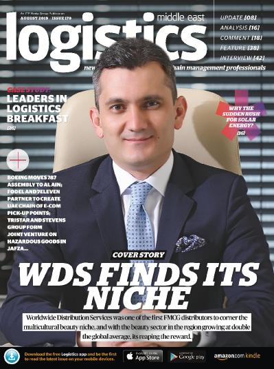 Logistics Middle East  August (2019)