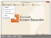 Icecream Screen Recorder Pro 5.992