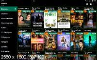KinoTor - Онлайн кинотеатр 1.259 Pro [Android]