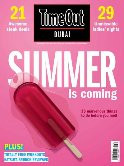 TimeOut Dubai  April 24 (2019)