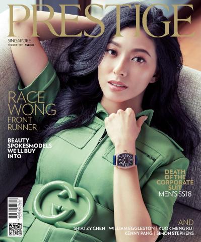 Prestige Singapore  February (2018)